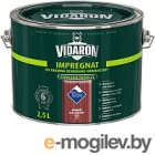 Защитно-декоративный состав Vidaron Impregnant V15 Благородное красное дерево 2.5л