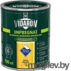 Защитно-декоративный состав Vidaron Impregnant V02 Золотистая сосна 0.7л