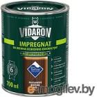 Защитно-декоративный состав Vidaron Impregnant V09 Индийский палисандр 0.7л
