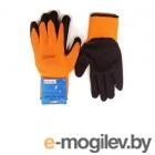 Перчатки Unitraum р.10 Orange-Black UN-L001-10