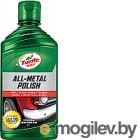 Turtle Wax Gl All Metal Polish 300мл