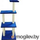 UrbanCat K148-01-09 синий