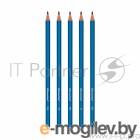 Набор карандашей чернографит. Silwerhof ZEICHNER 120620-00 (6 карандашей) 2H-2B шестигран. корпус синий пакет с европодвесом (6шт)
