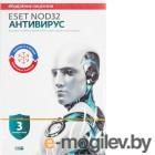 Антивирус ESET NOD32 Антивирус 1 год на 3ПК или продление 20мес. (NOD32-ENA-2012RN(BOX)-1-1)