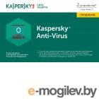 Антивирус Kaspersky на 2 ПК, на  1 год карта продления (12мес) (KL1171ROBFR)
