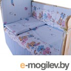 Комплект в кроватку Баю-Бай Забава К40-З4 (голубой)