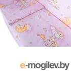 Комплект в кроватку Баю-Бай Нежность К50-Н1 (розовый)