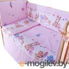 Комплект в кроватку Баю-Бай Забава К50-З1 (розовый)