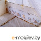 Комплект в кроватку Баю-Бай Мечта К50-М2 (бежевый)