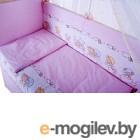 Комплект в кроватку Баю-Бай Мечта К50-М1 розовый
