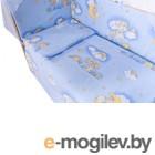 Комплект в кроватку Баю-Бай Нежность К30-Н4 (голубой)