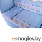 Комплект в кроватку Баю-Бай Мечта К30-М4 голубой