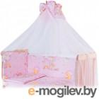 Балдахин на кроватку Баю-Бай Нежность Б10-Н1 (розовый)