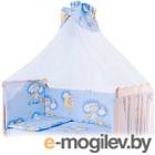 Балдахин на кроватку Баю-Бай Нежность Б10-Н4 (голубой)