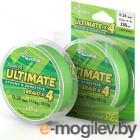 Allvega Ultimate 0.26mm 135m 17.3kg Light Green U135LGR026