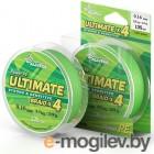 Allvega Ultimate 0.16mm 135m 9.5kg Light Green U135LGR016