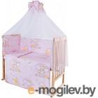 Комплект в кроватку Баю-Бай Нежность К70-Н1 (розовый)