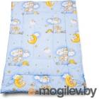 Одеяло для новорожденного Баю-Бай Нежность ОД01-Н4 голубой