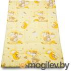 Одеяло для новорожденного Баю-Бай Нежность ОД01-Н2 бежевый