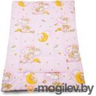 Одеяло для новорожденного Баю-Бай Нежность ОД01-Н1 розовый