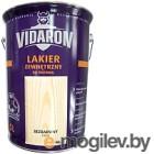 Лак Vidaron Наружный 5л, сатиновый глянец