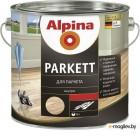Лак Alpina Parkett 10л, шелковисто-матовый