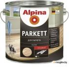 Лак Alpina Parkett 10л, глянцевый
