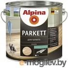 Лак Alpina Parkett 5л, шелковисто-матовый