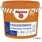 Краска Alpina Expert Fassadenweiss. База 3 9.4л