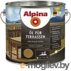 Alpina Oel fuer Terrassen Средний 2,5 л