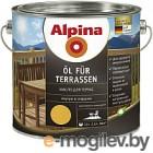 Alpina Oel fuer Terrassen Светлый 2,5 л