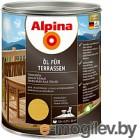 Alpina Oel fuer Terrassen Светлый 0,75 л