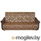 Диван Промтрейдинг Уют 140 с пружинным блоком гобелен коричневый