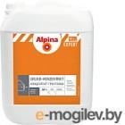 Грунтовка Alpina Expert Grund-Konzentrat 2.5л