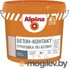 Грунтовка Alpina Expert Beton-Kontakt 4кг