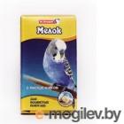 Dr.Hvostoff Мел для волнистых попугаев 16гр., картонная упаковка