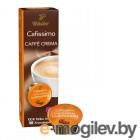 Капсулы Tchibo Caffe Crema Vollmundig