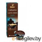 Капсулы Tchibo Caffe Crema India