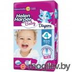 Helen Harper Baby Maxi 7-14кг 12шт 2311075