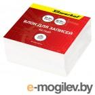 Блок для записей бумажный Silwerhof 701009 90х90х45мм белый