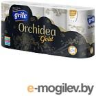 Туалетная бумага Grite New Orhidea Gold 8рул