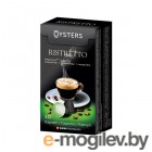 Капсулы Oysters Ristretto Nespresso 10шт