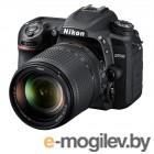 Зеркальный фотоаппарат Nikon D7500 Kit 18-140mm f/3.5-5.6G ED VR
