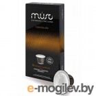 Must Nespresso Cioccolato 10шт