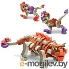 Магникон Soft Blocks Анкилозавр и малыши 200 деталей 4660007763627
