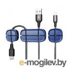 Baseus Cross Peas Cable Clip Blue ACTDJ-03