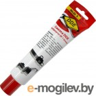 DDE Multipurpose EP-1 Grease 100ml NLGI 1 241-536 смазка