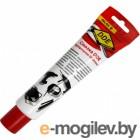 DDE Multipurpose EP Grease 100ml NLGI 2 241-529 смазка