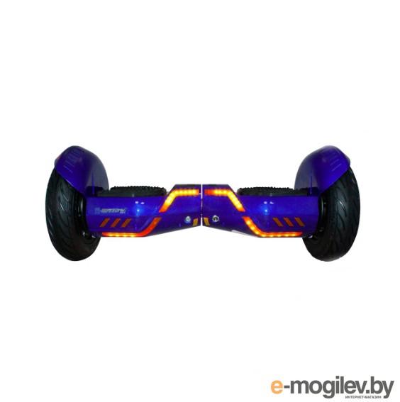 SpeedRoll Rover 15APP Blue