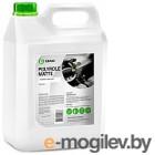 Grass Polyrole Matte 120111 5кг